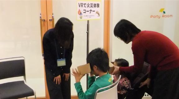 熊本日日新聞社 / くまにち子供防災教室