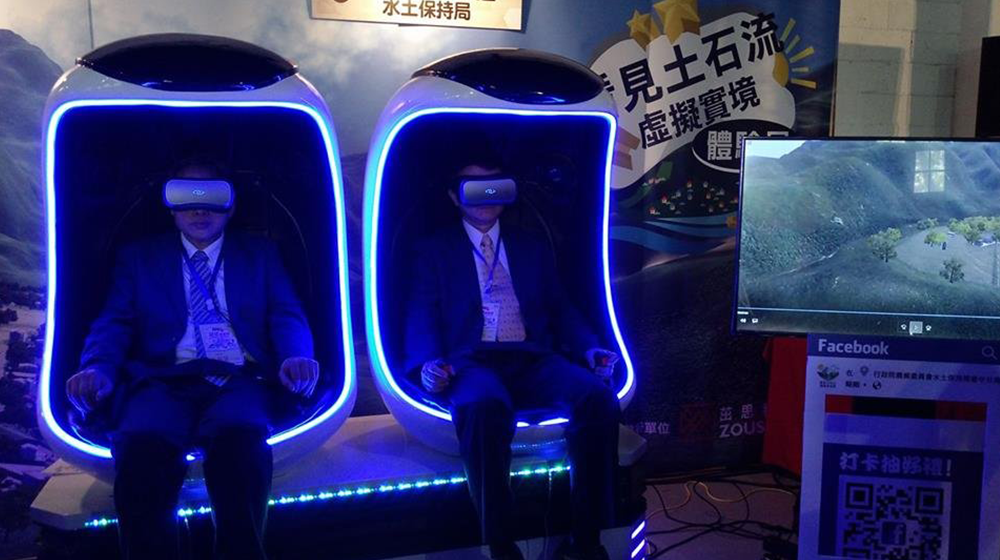 台湾教育省が子どもたちに VRを使った防災教育を実施
