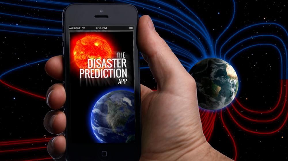 災害予測アプリ